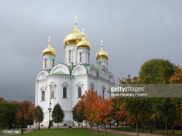 pushkin... church... - orthodox church stock pictures, royalty-free photos & images