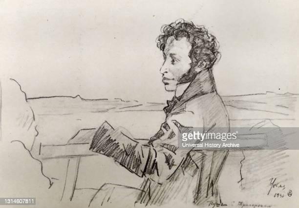 Pushkin in Trigorskoe. 1940. By Nikolay Pavlovich Ulyanov 1875-1949.