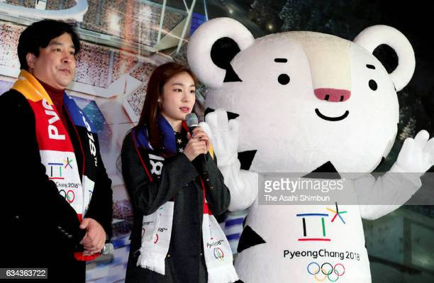 PyeongChang 2018 ambassador and Vancouver Olympic Figure Skating Women's Singles gold medalist Kim YuNa attends the ceremony to mark the launch of...