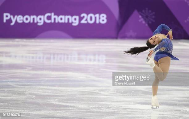 GANGNEUNG Pyeongchang FEBRUARY 11 Gabrielle Daleman of Canada in the team competition at the PyeongChang 2018 Winter Olympics Figure Skating...