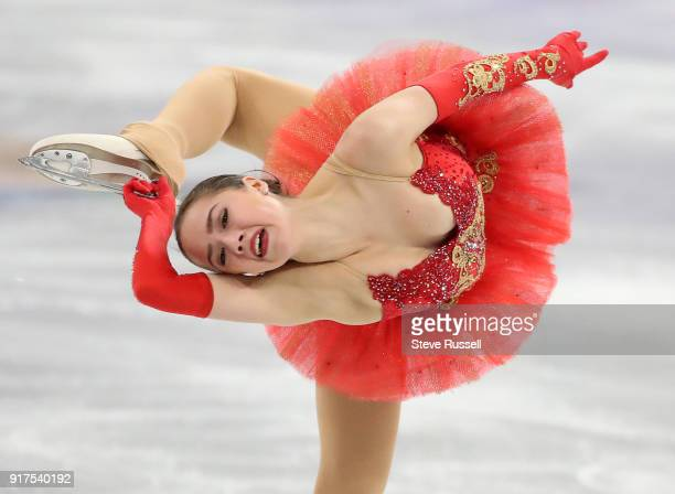 GANGNEUNG Pyeongchang FEBRUARY 11 in the team competition at the PyeongChang 2018 Winter Olympics Figure Skating GANGNEUNG Pyeongchang FEBRUARY 11...