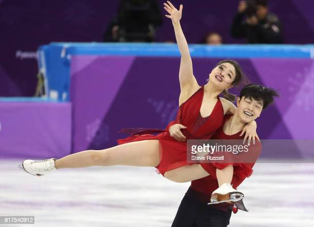 GANGNEUNG Pyeongchang FEBRUARY 11 Maia Shibutani and Alex Shibutani of the United States in the team competition at the PyeongChang 2018 Winter...