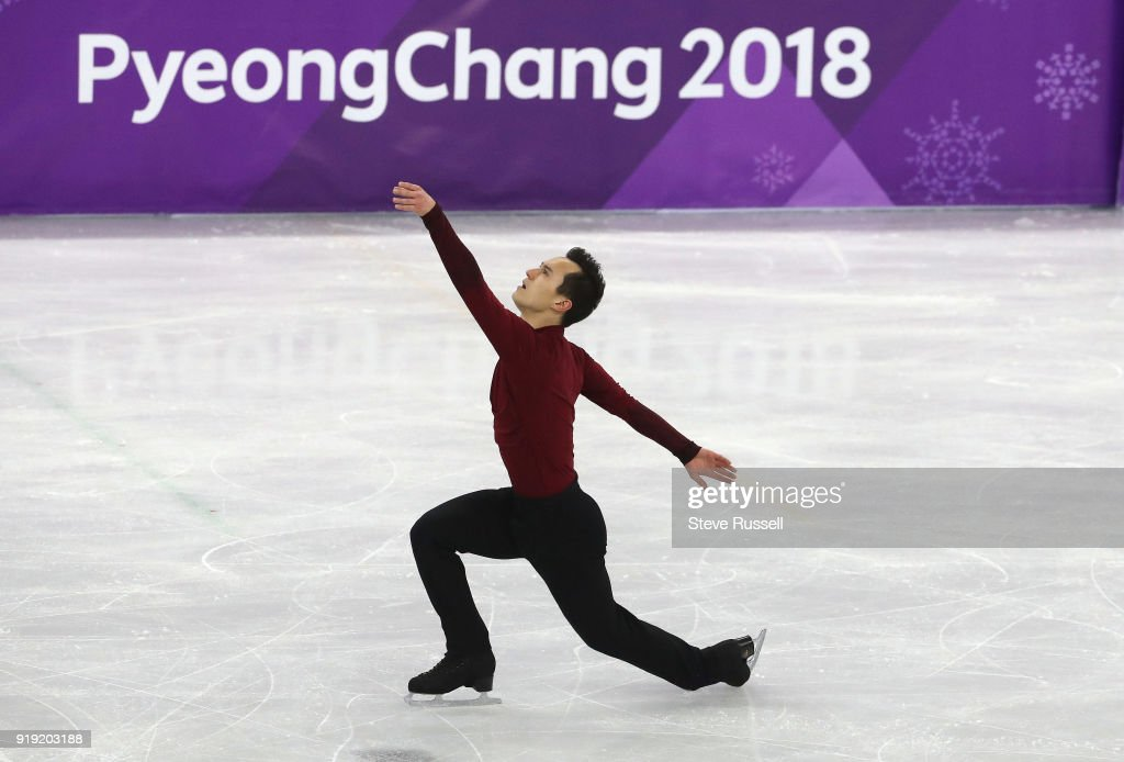 in the mens free figure skating program in the PyeongChang 2018 Winter Olympics : News Photo