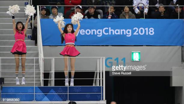 GANGNEUNG Pyeongchang FEBRUARY 18 Cheerleaders pump up the crowd as Canada plays Republic of Korea in the Olympic hockey tournament at the Gangneung...