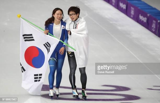 Pyeongchang- FEBRUARY 18 - Gold Medalist Nao Kodaira of Japan and Silver Medalist Sang-Hwa Lee of Korea after the ladies' 500 m at the PyeongChang...