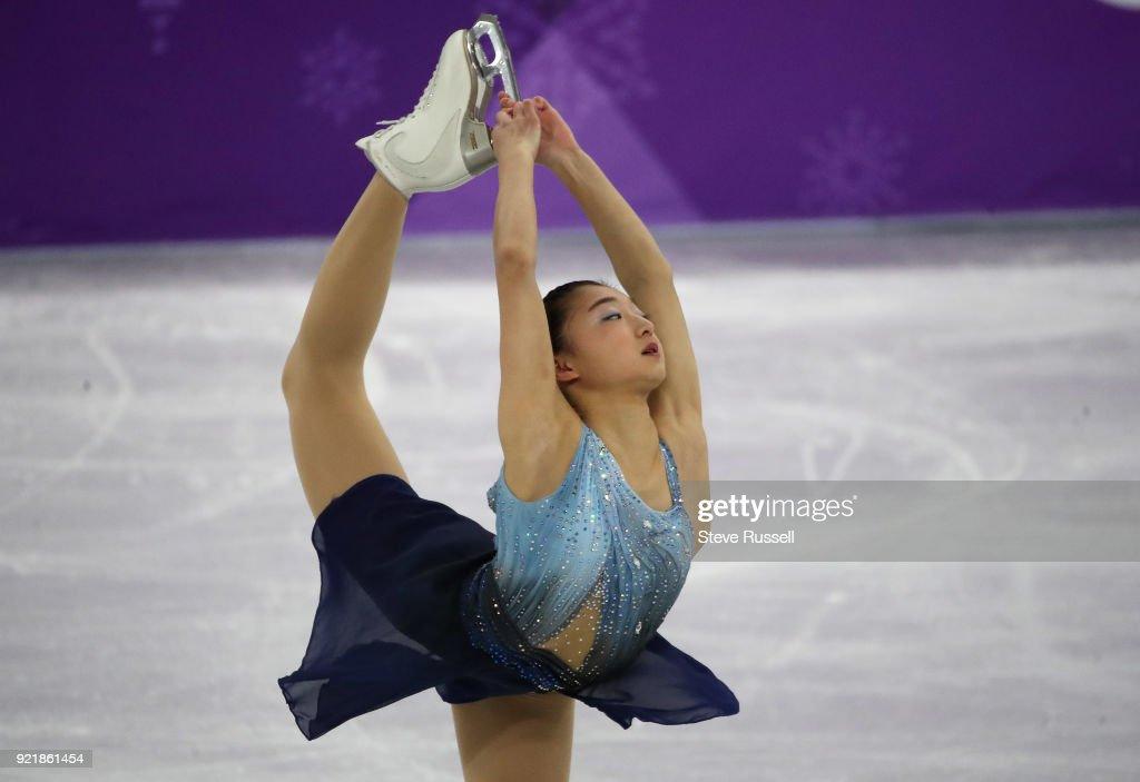 GANGNEUNG, Pyeongchang- FEBRUARY 20 - Kaori Sakamoto of Japan in the ladies' short program in PyeongChang 2018 Winter Olympics Figure Skating at the Gangneung Ice Arena at the 2018 Pyeongchang Winter Olympics in Gangneung in Pyeongchang in South Korea. February 20, 2018.