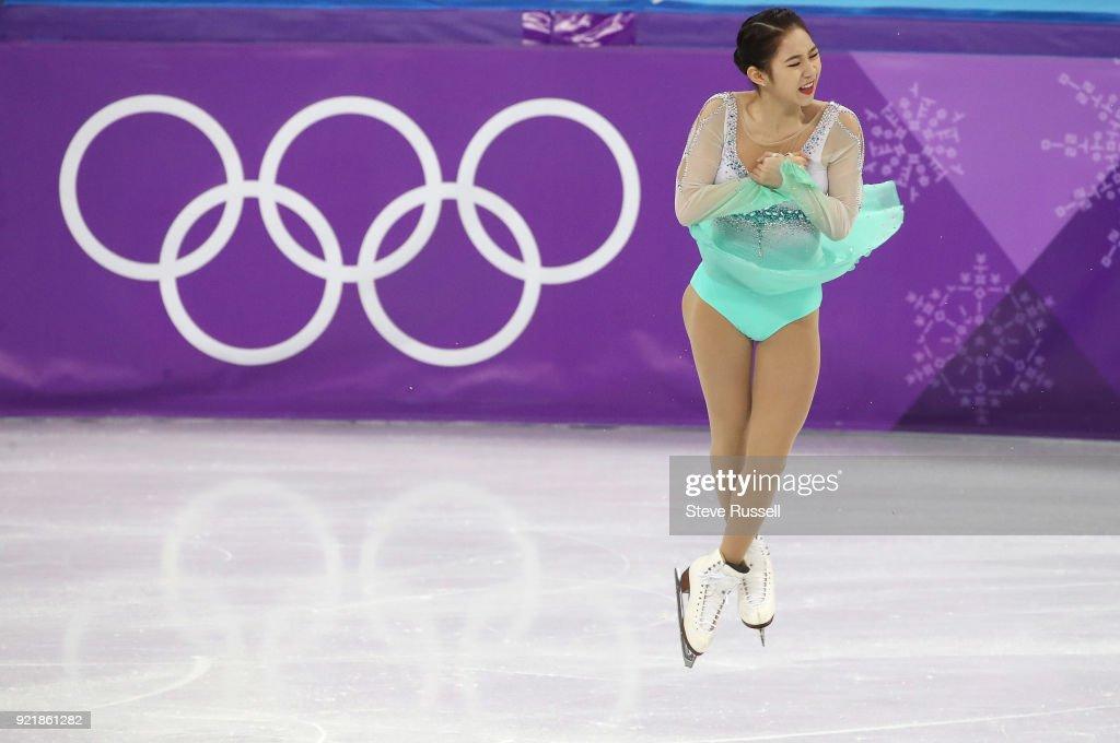GANGNEUNG, Pyeongchang- FEBRUARY 21 - Dabin Choi of Korea in the ladies' short program in PyeongChang 2018 Winter Olympics Figure Skating at the Gangneung Ice Arena at the 2018 Pyeongchang Winter Olympics in Gangneung in Pyeongchang in South Korea. February 21, 2018.