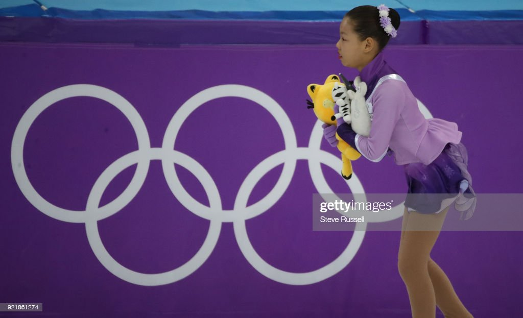 GANGNEUNG, Pyeongchang- FEBRUARY 21 - Stuffed animals for Dabin Choi of Korea are picked up by sweepers in the ladies' short program in PyeongChang 2018 Winter Olympics Figure Skating at the Gangneung Ice Arena at the 2018 Pyeongchang Winter Olympics in Gangneung in Pyeongchang in South Korea. February 21, 2018.