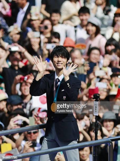 Pyeongchang Olympic figure skating champion Yuzuru Hanyu parades in his hometown Sendai in northeastern Japan on April 22 2018 ==Kyodo