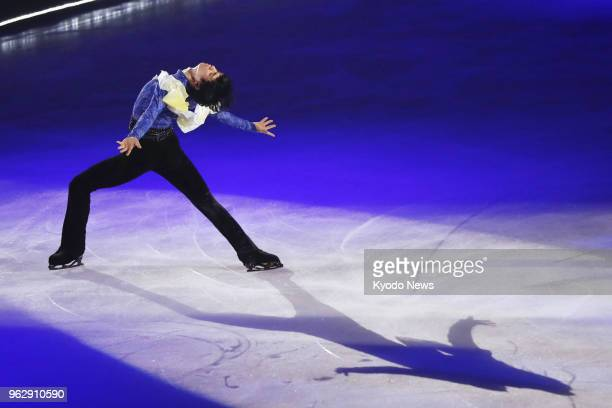 Pyeongchang Olympic figure skating champion Yuzuru Hanyu performs at the Fantasy on Ice show in Chiba Prefecture near Tokyo on May 25 2018 ==Kyodo