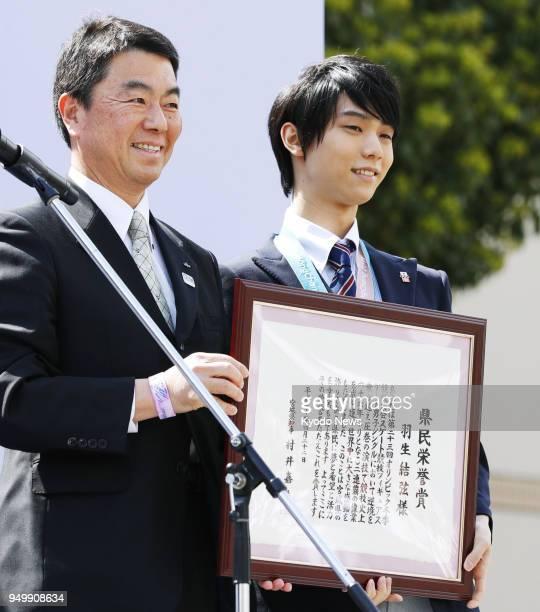 Pyeongchang Olympic figure skating champion Yuzuru Hanyu receives an honorary award from Miyagi Gov Yoshihiro Murai in his hometown Sendai in...