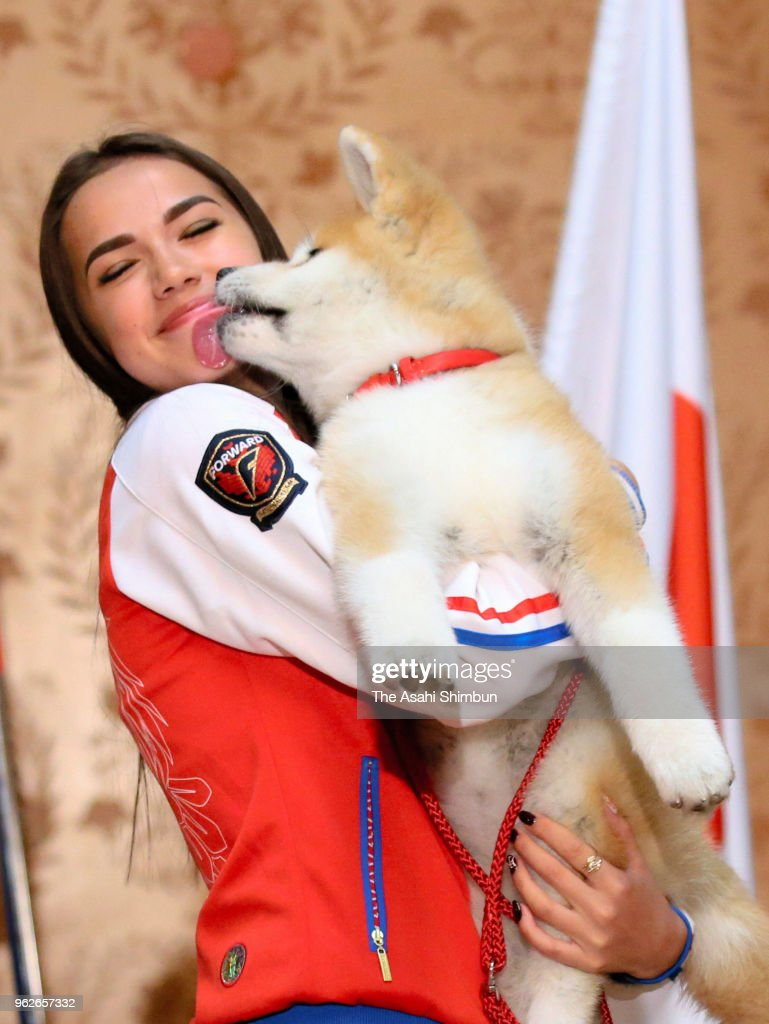 Figure Skating Gold Medalist Zagitova Presented Akita Inu