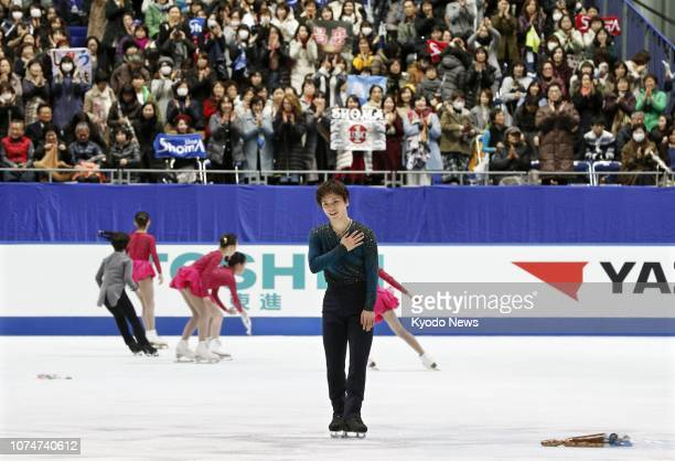 Pyeongchang Olympic silver medalist Shoma Uno bows to fans after his free program at Japan's national figure skating championships in Kadoma Osaka on...