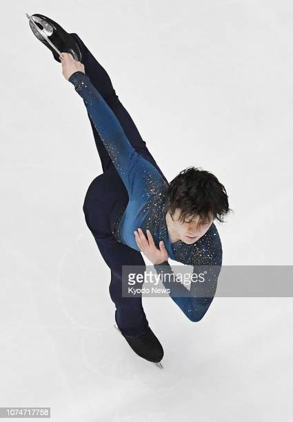 Pyeongchang Olympic silver medalist Shoma Uno performs his free program at Japan's national figure skating championships in Kadoma Osaka on Dec 24...