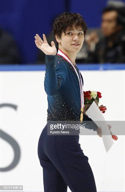 Pyeongchang Olympic silver medalist Shoma Uno waves to fans after winning Japan's national figure skating championships in Kadoma Osaka on Dec 24...