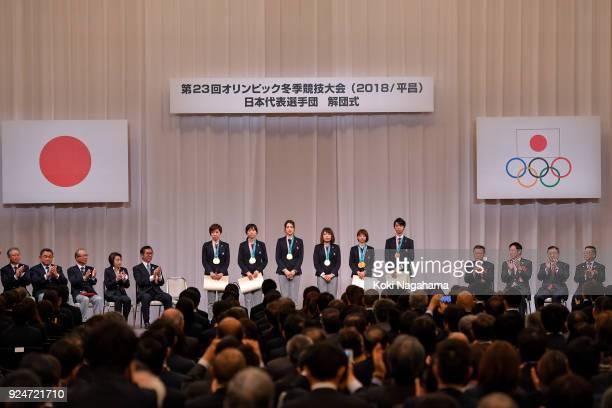 Pyeongchang Olympics Gold medalists Nao Kodaira and Miho Takagi and Ayaka Kikuchi and Ayano Sato and Nana Takagi and Yuzuru Hanyu attend the...