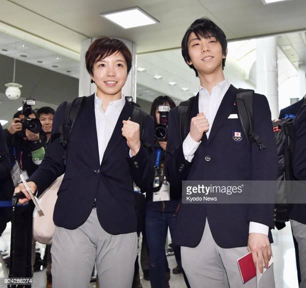 Pyeongchang Olympics women's 500meter speed skating gold medalist Nao Kodaira and men's figure skating gold medalist Yuzuru Hanyu smile and pump the...