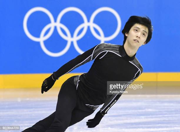 Pyeongchang Winter Olympic gold medalist Yuzuru Hanyu of Japan practices in Gangneung South Korea on Feb 22 for the figure skating exhibition gala...