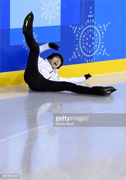 Pyeongchang Winter Olympic gold medalist Yuzuru Hanyu of Japan laughs after falling during a practice session in Gangneung South Korea on Feb 22 for...