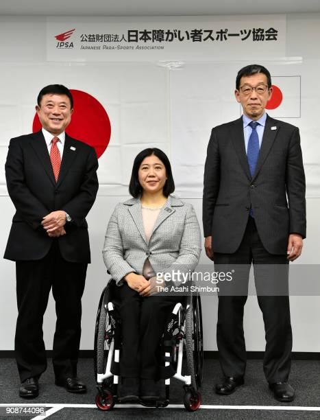 PyeongChang Winter Paralympic Japan Team Chef de Mission Kuniko Obinata Japan Paralympic Committee Vice Chairman Hidefumi Takahashi and secretary...