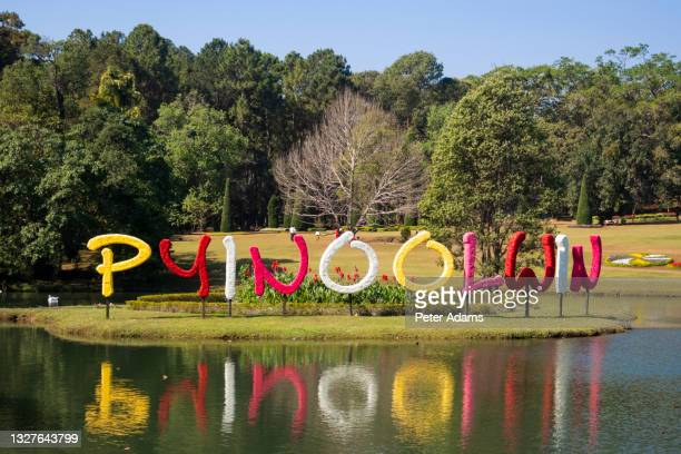 pyin oo lwin is a scenic hill town in the mandalay region, myanmar - peter adams stock pictures, royalty-free photos & images
