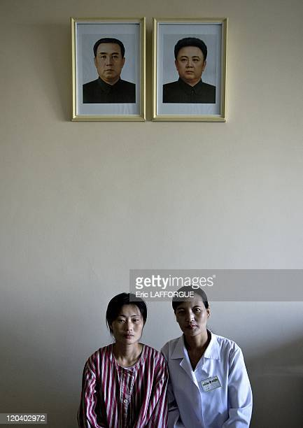 Pyongyang maternity in Pyongyang North Korea on September 08 2008 Any visit in North Korea will end in a hospital where officials want to show you...