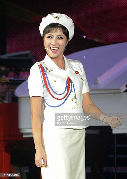 Pyongyang North Korea A member of North Korea's allfemale Moranbong Band sings during its performance on Oct 14 at Ryugyong Jong Ju Yong Gymnasium in...