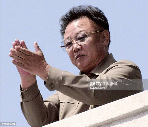 Pyongyang North Korea File photo shows North Korean leader Kim Jong Il clapping his hands during a ceremony marking the 70th anniversary of the...