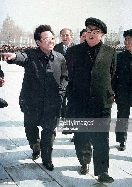 Pyongyang North Korea File photo taken in April 1982 shows Kim Il Sung founder and leader of North Korea and his son Kim Jong Il who later succeeded...