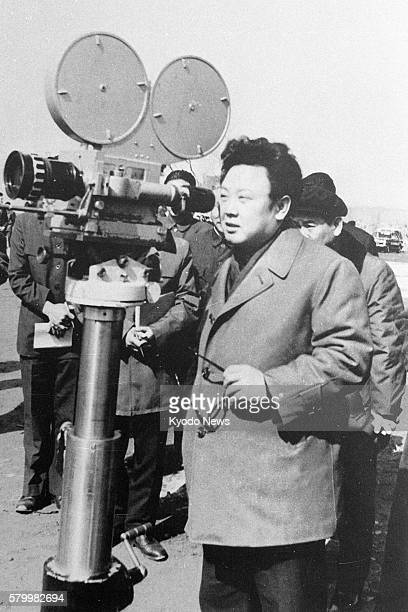 Pyongyang North Korea File photo taken in March 1979 shows Kim Jong Il the son of North Korea's founder and leader Kim Il Sung who died in 1994...