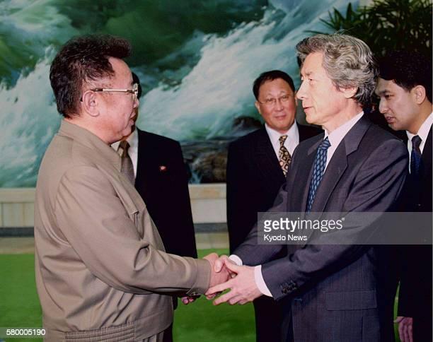 Pyongyang North Korea File photo taken in September 2002 shows North Korean leader Kim Jong Il and Japanese Prime Minister Junichiro Koizumi shaking...