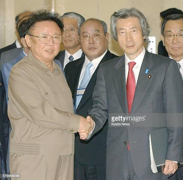 Pyongyang North Korea In this file photo taken in May 2004 North Korean leader Kim Jong Il and Japanese Prime Minister Junichiro Koizumi shake hands...