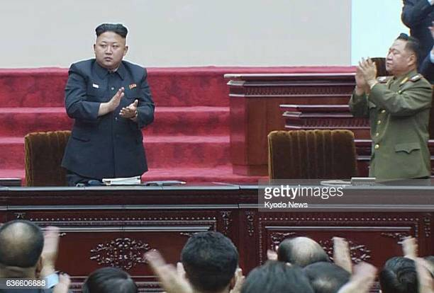 Pyongyang North Korea Kim Jong Un first secretary of the ruling Workers' Party of Korea in North Korea receives applause from the floor during the...