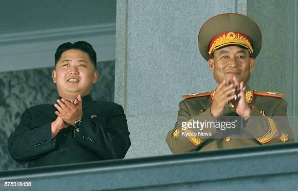 Pyongyang North Korea Kim Jong Un North Korean leader Kim Jong Il's 3rd son and the country's leaderinwaiting and Ri Yong Ho chief of the General...