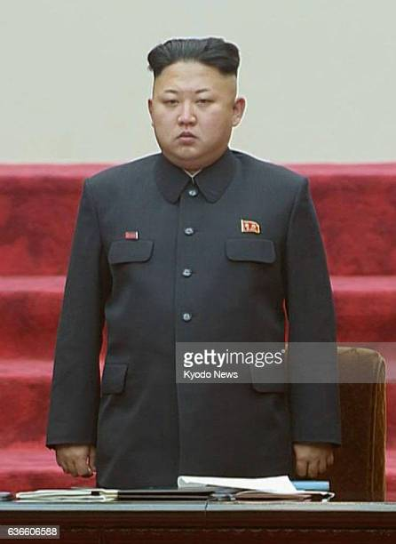 Pyongyang North Korea North Korean leader Kim Jong Un stands during the April 9 session of the Supreme People's Assembly the country's parliament in...