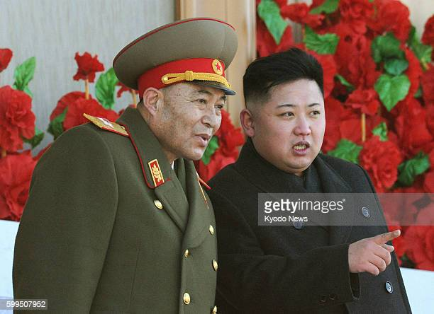 Pyongyang North Korea Photo shows North Korea's new leader Kim Jong Un talking to Ri Yong Ho chief of the Korean People's Army General Staff as they...