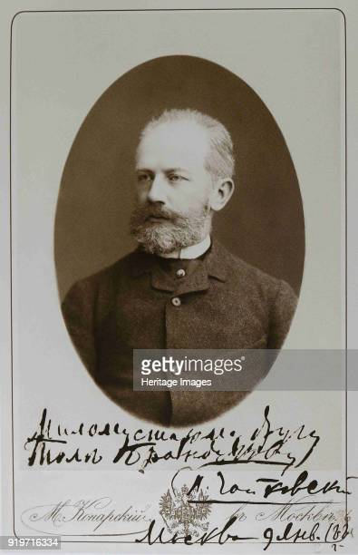 Pyotr Ilyich Tchaikovsky in Moscow 18841885 Found in the Collection of State P Tchaikovsky Memorial Museum Moscow