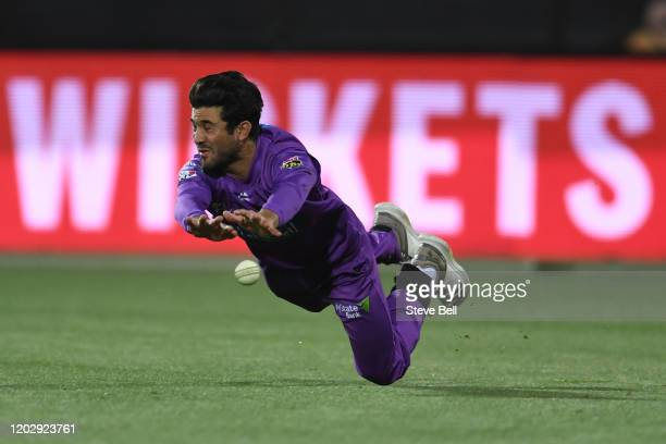 Qais Ahmad of the Hurricanes looks to take a catch during the Big Bash League eliminator finals match between the Hobart Hurricanes and the Sydney...