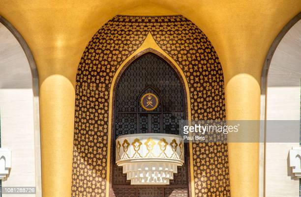 qasr al alam royal palace in muscat, oman - muscat governorate stock pictures, royalty-free photos & images