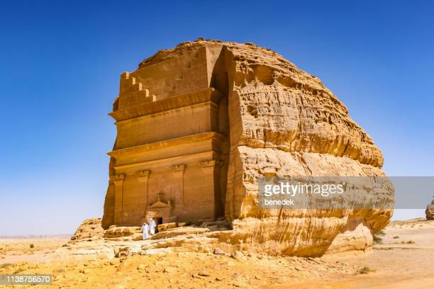 qasr al-farid rock tomb in mada'in saleh saudi arabia - al madinah stock pictures, royalty-free photos & images