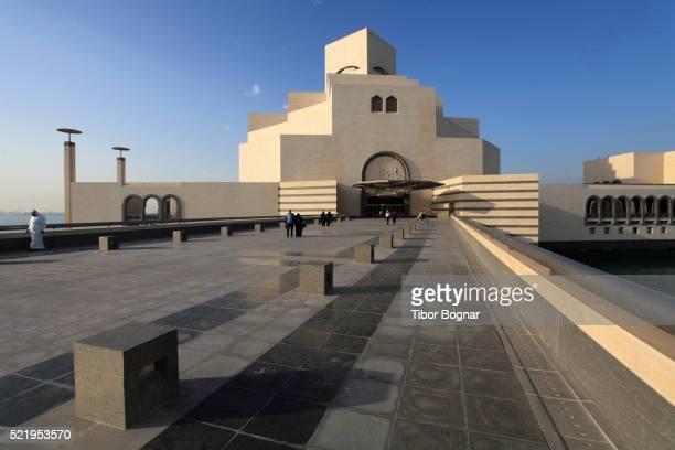 Qatar, Doha, Museum of Islamic Art,