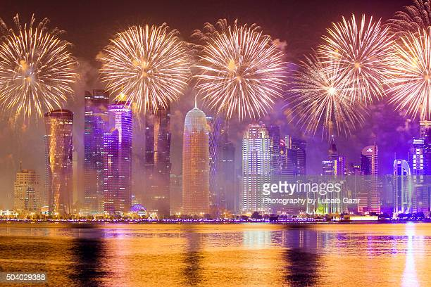 Qatar National Day Celebrations