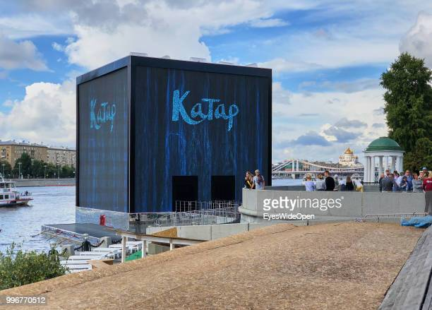 Qatar shows the Majlis Qatar activation and the floating Qatar Elements installation on the river Moskva as preparation for the 2022 Qatar FIFA World...