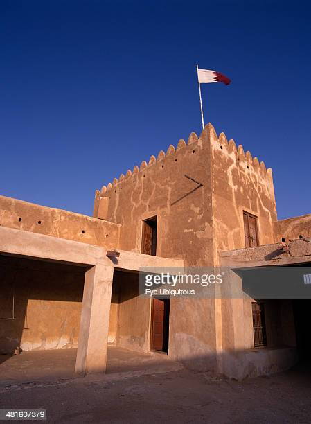 Qatar Zubara Courtyard and main tower of a fort