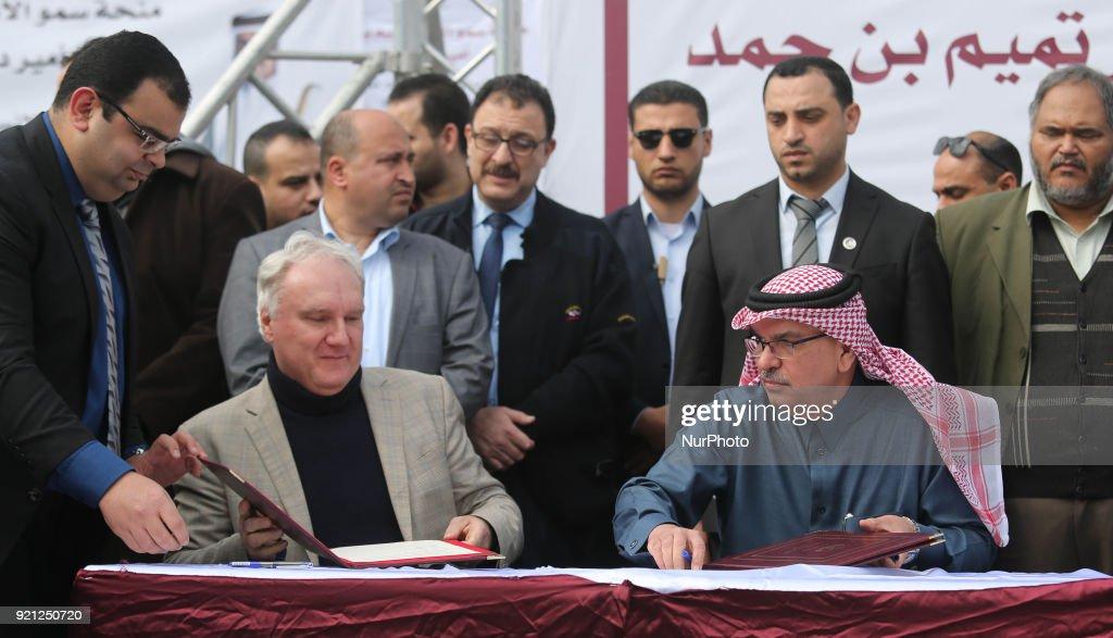 Qatar's Ambassador of Palestinian - press conference