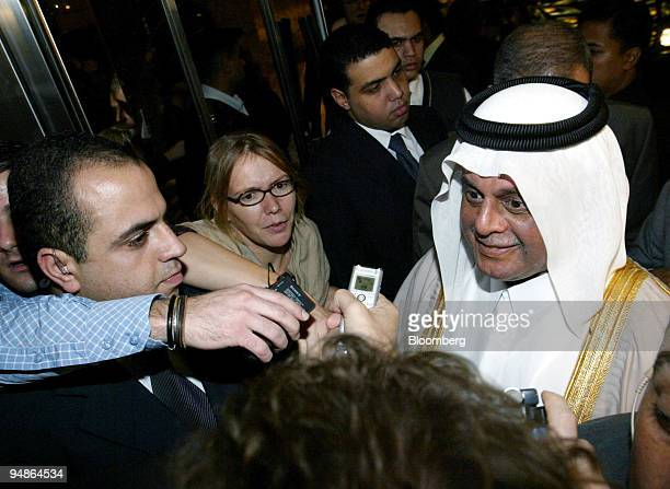 Qatari Minister of Energy and Industry Abdullah bin Hamad alAttiyah speaks to the press on arrival in Cairo Egypt Thursday December 9 2004 Crude oil...