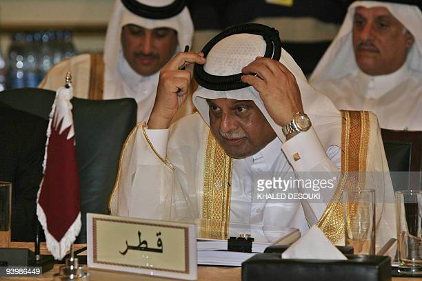 Qatari Oil Minister Abdullah bin Hamad alAttiyah attends a meeting of the Organisation of Arab Petroleum Exporting Countries to discuss latest...