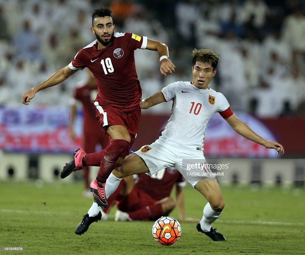 Wonderful China World Cup 2018 - qatari-player-ahmed-yasser-defends-against-chinese-player-zheng-zhi-picture-id491846328  2018_584852 .com/photos/qatari-player-ahmed-yasser-defends-against-chinese-player-zheng-zhi-picture-id491846328