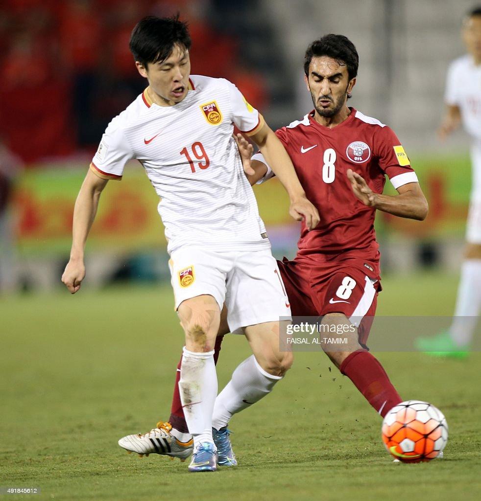Cool China World Cup 2018 - qatari-player-ali-assadalla-defends-against-chinese-player-zheng-long-picture-id491845612  Image_758244 .com/photos/qatari-player-ali-assadalla-defends-against-chinese-player-zheng-long-picture-id491845612