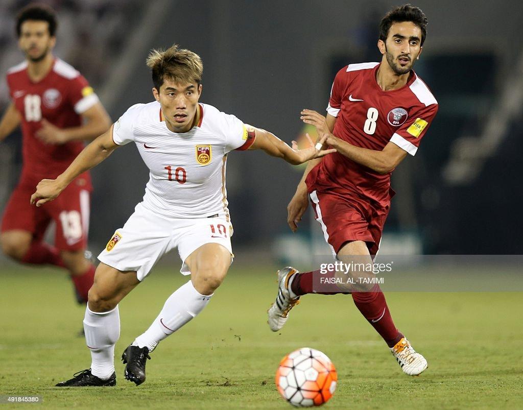 Must see China World Cup 2018 - qatari-player-ali-assadalla-defends-against-chinese-player-zheng-zhi-picture-id491845380  2018_19377 .com/photos/qatari-player-ali-assadalla-defends-against-chinese-player-zheng-zhi-picture-id491845380